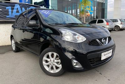 Nissan March 1.0 2016 2017}