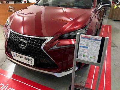 Lexus NX 200T F-Sport 2.0 16V 4x4 TURBO 2017}